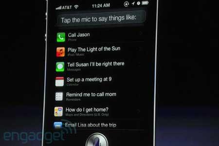 خدمة سيري ستكون متوفرة فقط في الايفون 5 اس