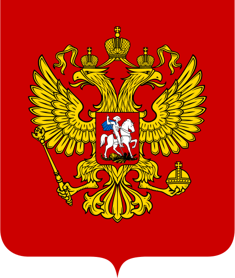 Ficheiro:Coat of Arms of the Russian Federation.svg