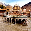 One Day Tours in Bulgaria | Bulgaria Touroperator  | Magic Тours - Your travel expert for Bulgaria