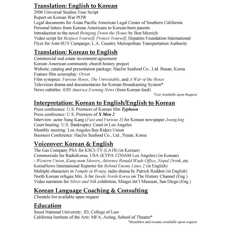 Medical Interpreter Cover Letter Sample Cover Letter