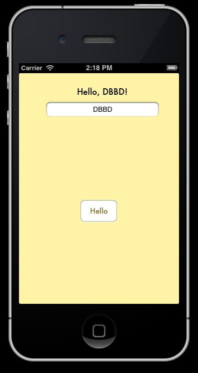 My First iOS App