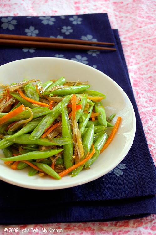 干炒四季豆 (Stir Fried Green Beans)