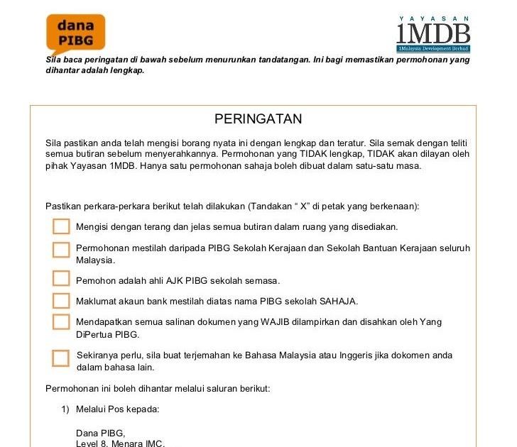 Borang Permohonan Bantuan Sekolah Kerajaan Negeri Selangor 2018 Red Pastel B