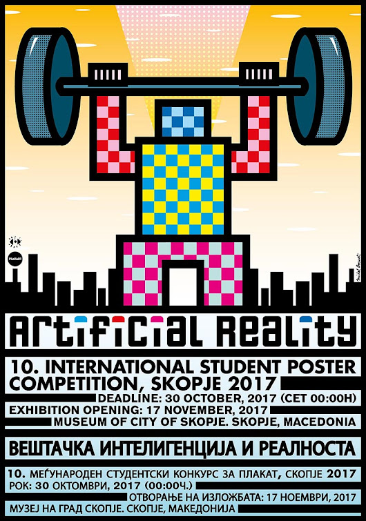 ARTIFICIAL REALITY | 10th International Student Poster Competition, Skopje 2017 | Graphic Art News