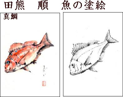釣り 塗り絵で癒し 風景画 花の絵