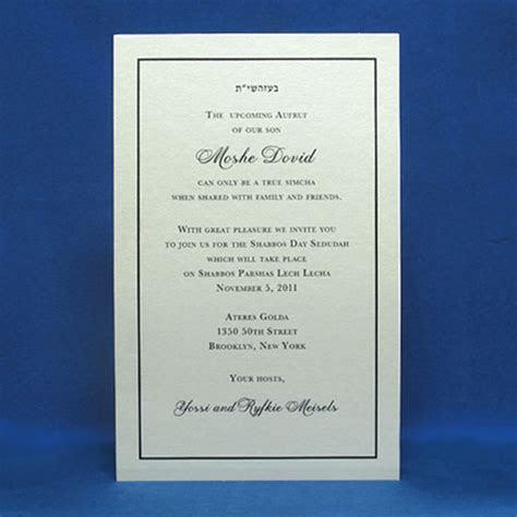 Invitations Exclusive Stock Aufruf Card   Invitations 1 2 3
