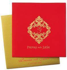 Vastu Shanti Invitation Card. SD Grapics   Corel Draw Edit