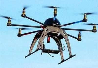 Flying in? Declare your drone - Times of India
