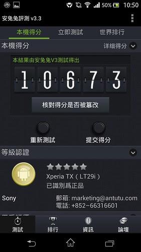 Screenshot_2013-05-08-10-50-20.png