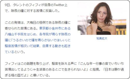 http://news.livedoor.com/article/detail/12393362/