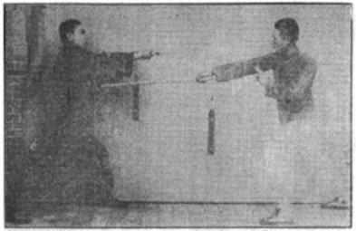 《昆吾劍譜》 李凌霄 (1935) - technique 2