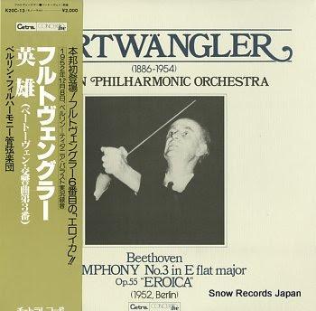 FURTWANGLER, WILHELM beethoven; symphony no.3 in e flat major eroica