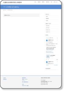 http://www.office-sato.jp/_src/sc6170/2015.03.26_3rouho_tyoushu_tutatu.pdf