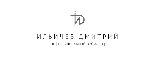 Структура сайта в WordPress
