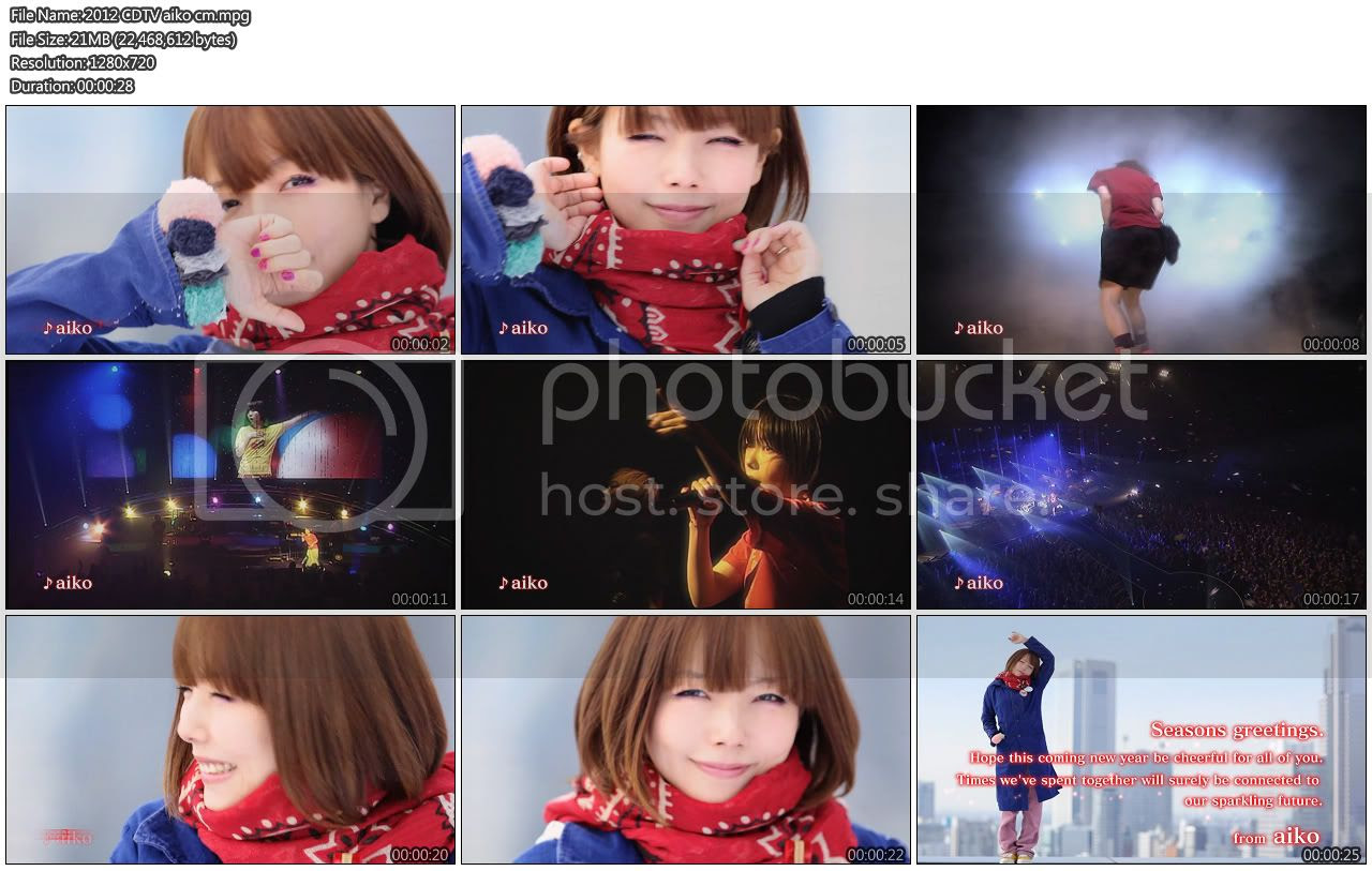 http://i1218.photobucket.com/albums/dd403/aoihikari15/temp/2012CDTVaikocm.jpg