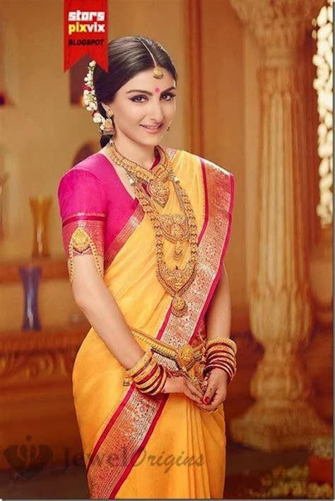 Soha Ali Khan wearing traditional Lakshmi kasu mala with