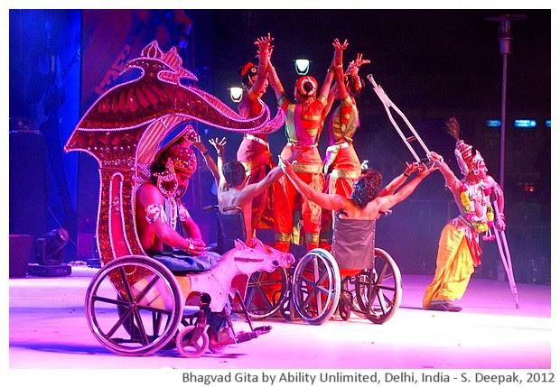 Bhagvadgita by Ability Unlimited, Delhi, India - S. Deepak, 2012