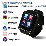 Yuntab Bluetooth smart U8 watch スマート ウォッチ 1.44インチ  多機能腕時計U8 Watch 健康 タッチパネル 着信お知らせ/置き忘れ防止/歩数計/ストップウォッチ/高度計/アラーム時計/ブラック黒