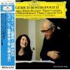 ARGERICH, MARTHA, AND MSTISLAV ROSTROPOVICH - schumann; klavierkonzert