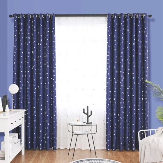 Awesome Blackout Boys Bedroom Curtains pictures