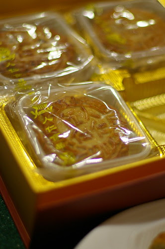 Yummy Mooncake with Pentax FA 50 f/1.4