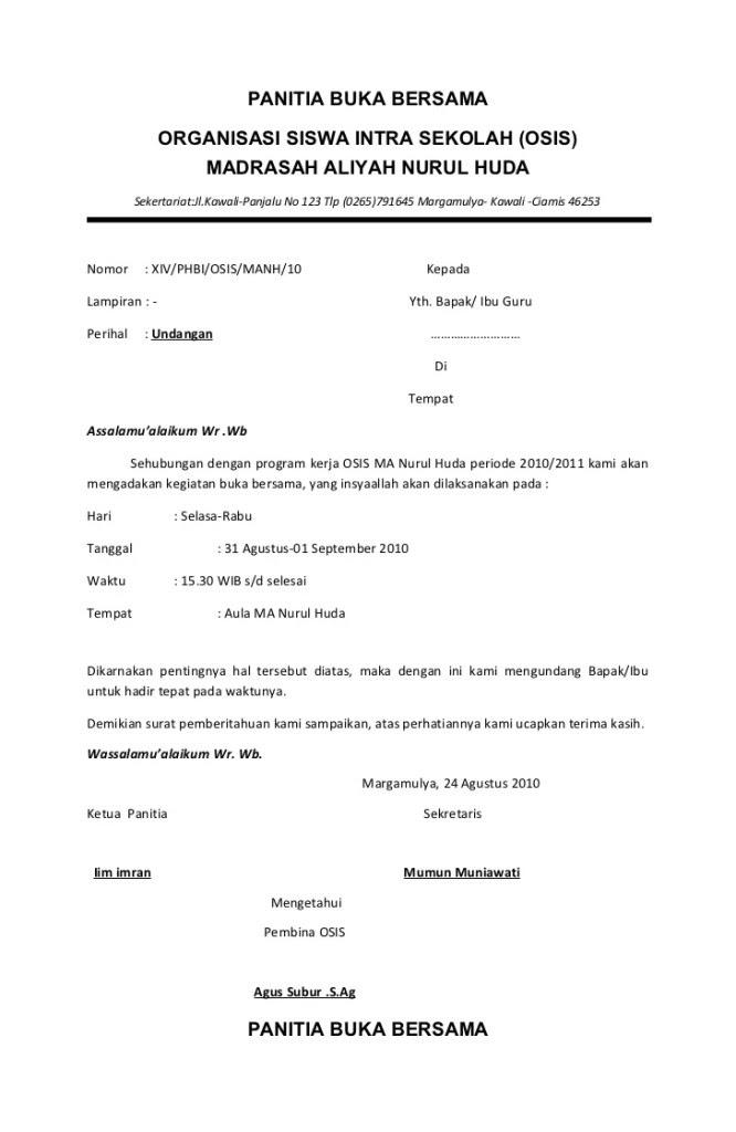 contoh surat dinas undangan maulid contoh isi undangan