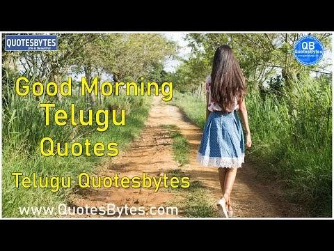 Good morning whatsapp status telugu | jeevithasatyalu | sukthulu | manchimatalu
