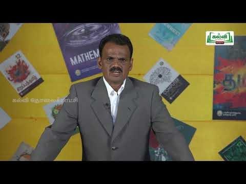 10th சமூகஅறிவியல் குடிமையியல் அலகு 4இந்தியாவின் வெளியுறவுக்கொள்கை Kalvi TV