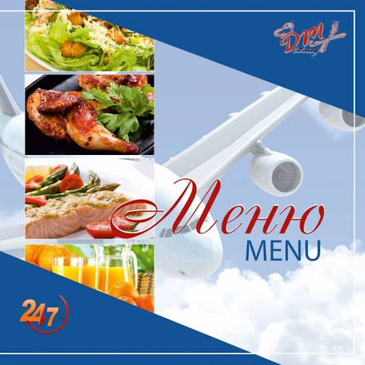 Catering menu prices for private jet charter