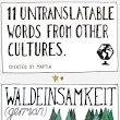 11 Untranslatable Words From Other Cultures | Visual.ly