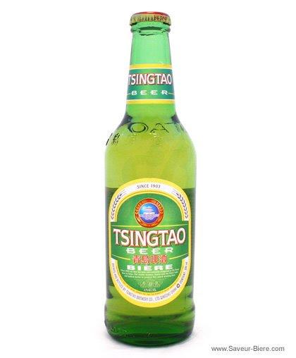 tsingtao33.jpg