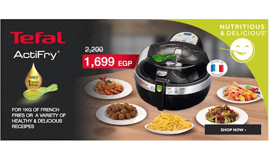 23% Off TEFAL Actifry at JUMIA