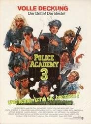Police Academy 5 Ganzer Film Deutsch