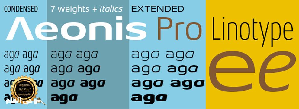 مجموعة خطوط Aeonis LT Pro بقيمة 2,236 $ مجانا free