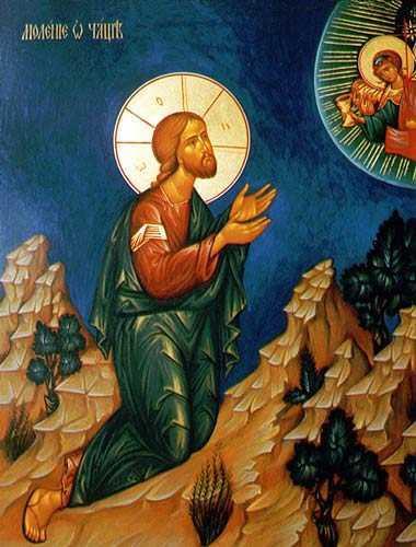 Αποτέλεσμα εικόνας για rugaciunea lui iisus