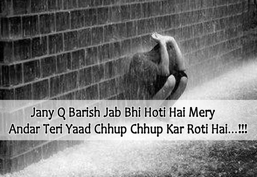 Rainy Day Wallpaper With Quotes In Hindi The Biggest Poetry And