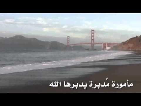انتبهوا يا ناس والله مصيبه هام جدا لكل مسلم