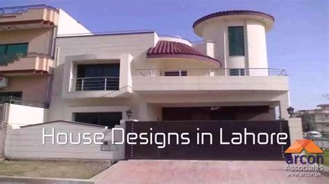marla house design  pakistan youtube