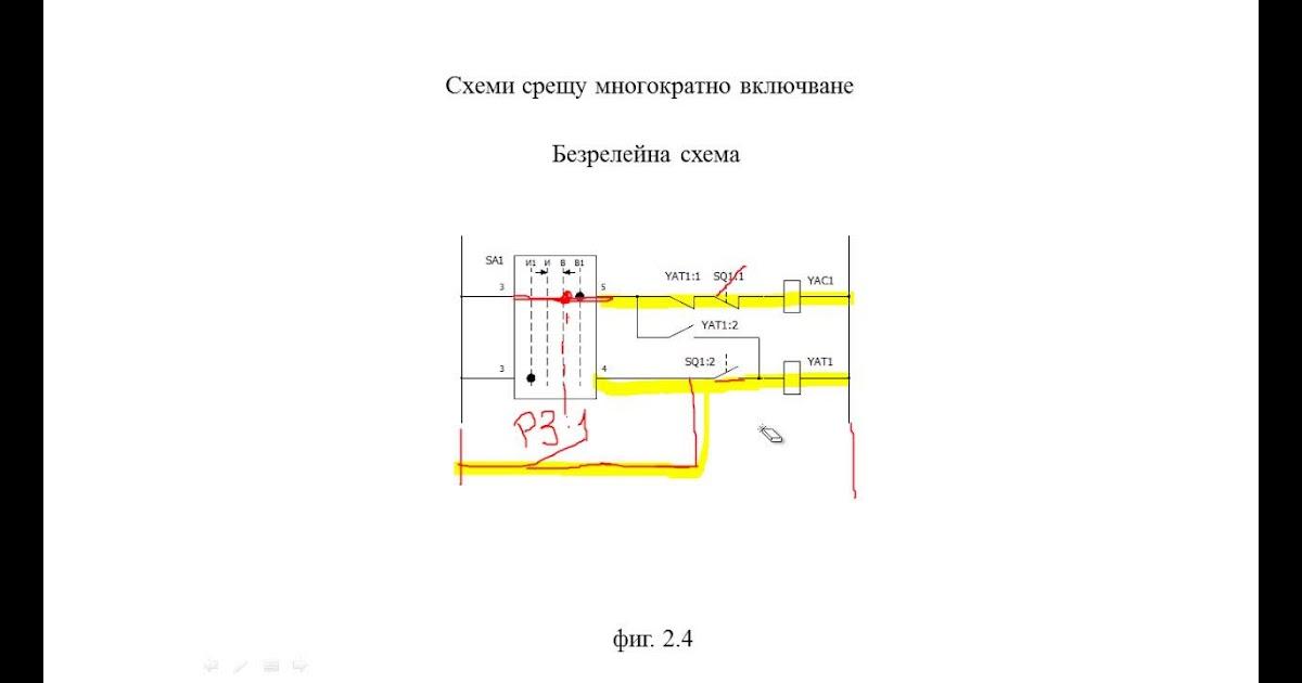 Diagram Circuit Breaker