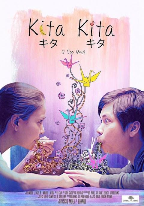 Movie Review: Kita Kita ( I See You)