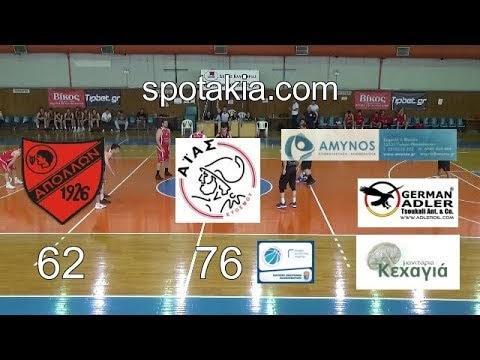 Στιγμιότυπα από τον αγώνα Απόλλων Καλαμαριάς-Αίας Ευόσμου 62-76 για τη Γ΄ Εθνική ανδρών