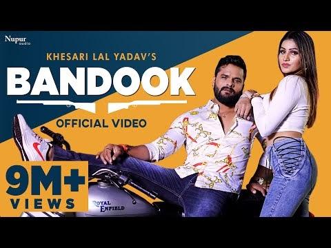 BANDOOK - Download |MP3-3GP-4K-Lyrics| Khesari Lal | Bhojpuri Video Song 2021