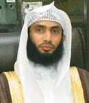 Adel Rayane