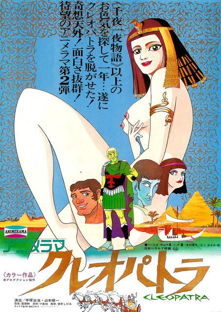 Cleopatra Queen of Sex