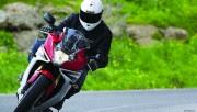 2011 Honda CBR600F