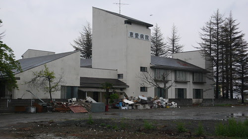 Hospital in Ishinomaki