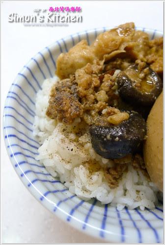 香菇肉燥00.jpg