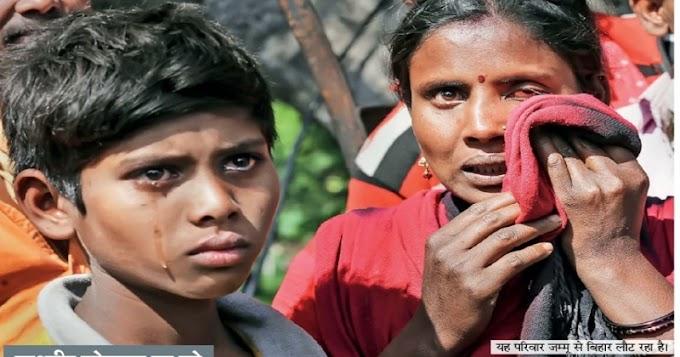 जम्मू कशमीर से बिहार-यूपी के मजदूरों का पलायन शुरू, कहा- साहेब अब यहां रहने में डर लगता है