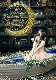 田村ゆかり LOVE■LIVE *Lantana in the Moonlight* [DVD]