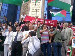 Freedom flotilla Cairo protest